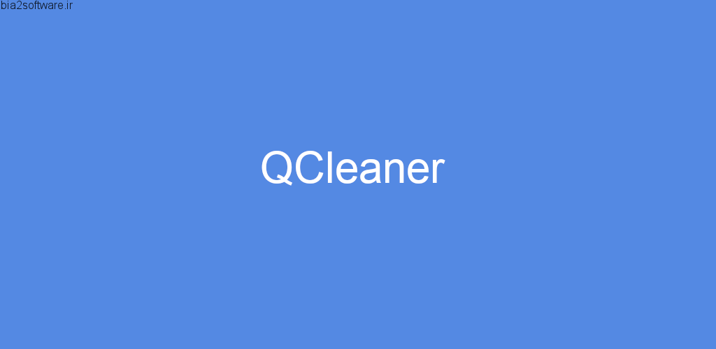 QCleaner Cleaner and Memory Unloader v1.0.053 اپلیکیشن پاک کننده و شتاب دهنده اندروید
