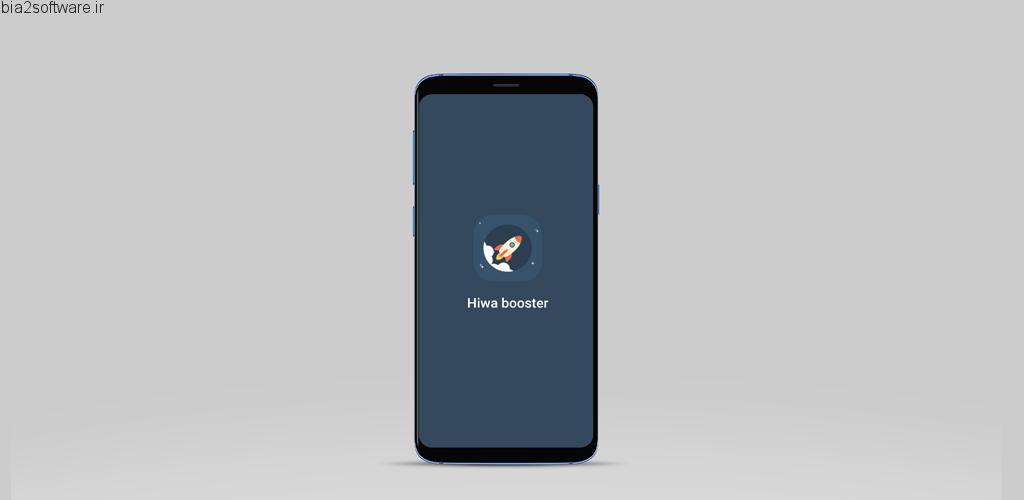 Ram Booster Pro 2019 v1.0 ad-free اپلیکیشن شتاب دهنده رم گوشی مخصوص اندروید