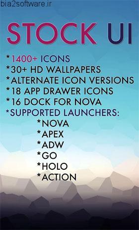 Stock UI Icon Theme Apex Nova 30 تم خاص و زیبا مخصوص اندروید