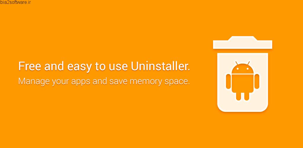 Uninstaller by Splend Apps v1.18 Unlocked اپلیکیشن حذف سریع برنامه ها اندروید