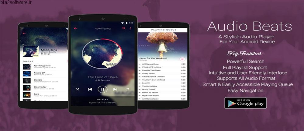 Audio Beats – Music Player Premium Full v3.7.2 اپلیکیشن پلیر صوتی گرافیکی و قدرتمند اندروید