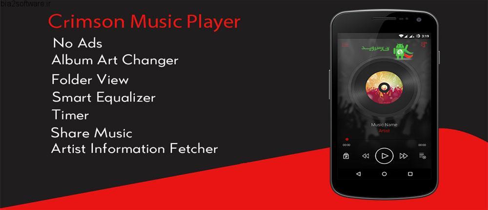 Crimson Music Player v3.9.6 Pro اپلیکیشن پلیر صوتی مدرن و قدرتمند اندروید!