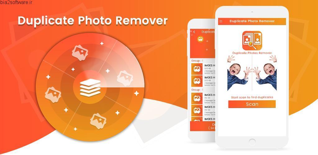 Duplicate Photos Remover v1.10 ad- free اپلیکیشن شناسایی و حذف تصاویر تکراری اندروید