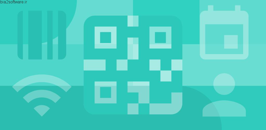 QR & Barcode Reader (Pro) v2.1.1/P اپلیکیشن بارکد اسکنر سریع و پر امکانات اندروید