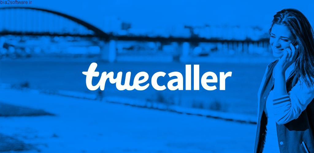 Truecaller – Caller ID & Block Premium v10.16.8 اپلیکیشن اطلاعات شماره تماس و شماره گیر حرفه ای اندروید