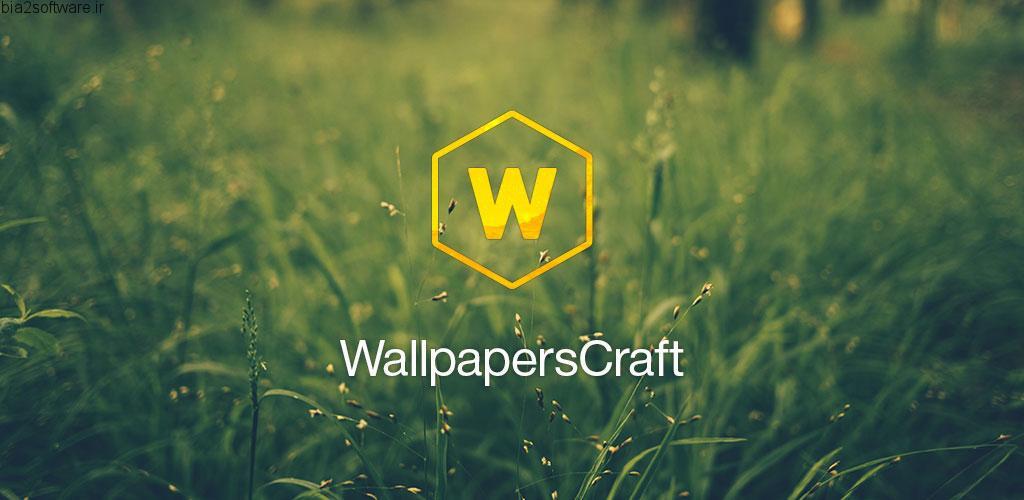WallpapersCraft (Wallpapers Full HD, 4K) v2.5.24 اپلیکیشن تصاویر زمینه با کیفیت و پر طرفدار اندروید