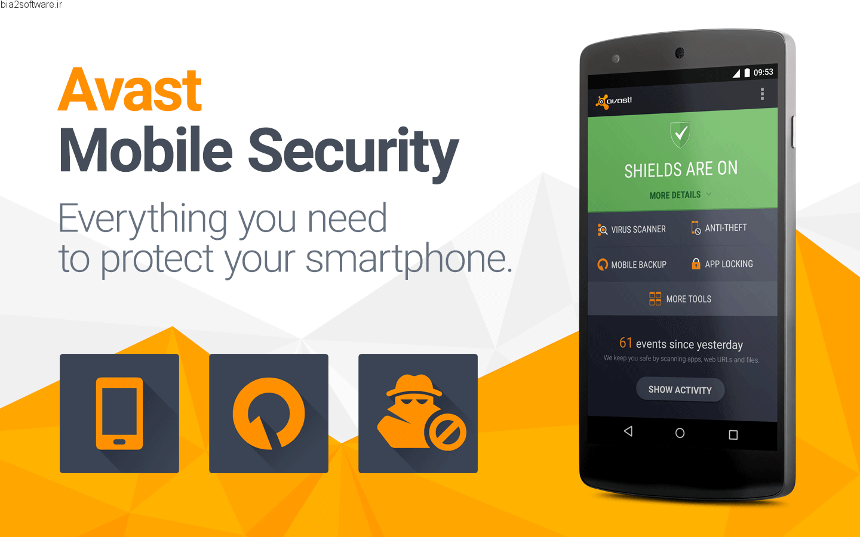 Avast Mobile Security – Antivirus & AppLock v6.16.4 آنتی ویروس آواست مخصوص اندروید