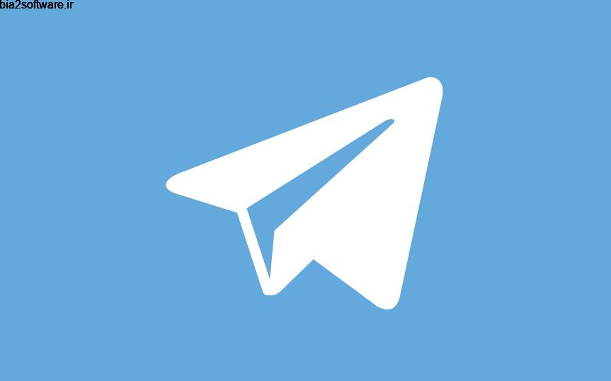 imengram 6.7.4 تلگرام جدید ایمن گرام فارسی اندروید