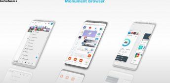 Monument Browser AdBlocker & Fast Downloads 1.0.270 اپلیکیشن مرورگر اینترنتی سریع و ویژه اندروید