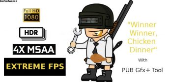 PUB Gfx+ Tool🔧:#1 GFX Tool(with advance settings) 0.19.5-189  اپلیکیشن انجام بهینه سازی و تنظیمات مختلف روی بازی ها مخصوص اندروید