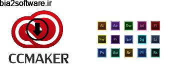CCMaker 1.3.8 نصب و فعالسازی خودکار محصولات ادوبی