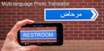 Photo Translator v7.7.2 اپلیکیشن تبدیل دوربین به مترجم متون اندروید!