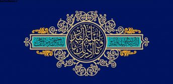 Quran Translations v1.9.3 برنامه ترجمه سوره های قرآن کریم مخصوص اندروید با پشتیبانی از ترجمه فارسی