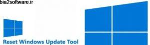 Reset Windows Update Tool 11.0.0.8 – ریست کردن تنظیمات آپدیت ویندوز