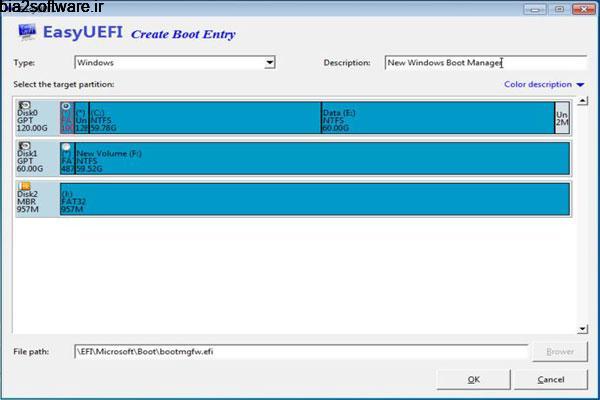 EasyUEFI Enterprise 3.8.0 Release 1 مدیریت بوت کامپیوتر