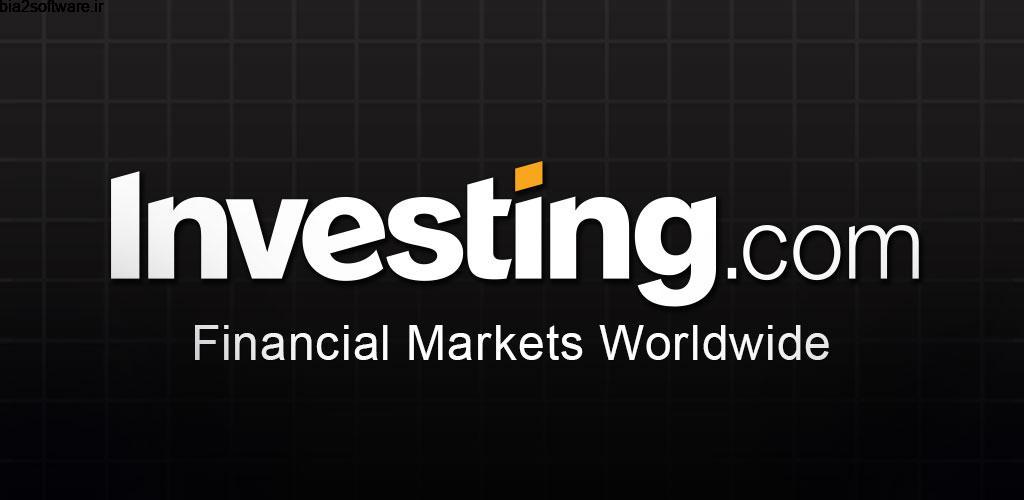 Investing com: Stocks, Finance, Markets & News Full 5.7 B-1210 اطلاع از سهام، سرمایه گذاری، اخبار مالی و تغییرات بازار مخصوص اندروید