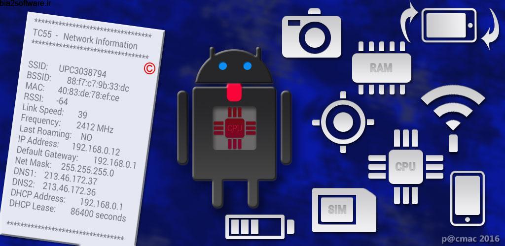 Device Info-SIM,CPU,NETWORK 1.9.95 نمایش دهنده اطلاعات گوشی اندروید