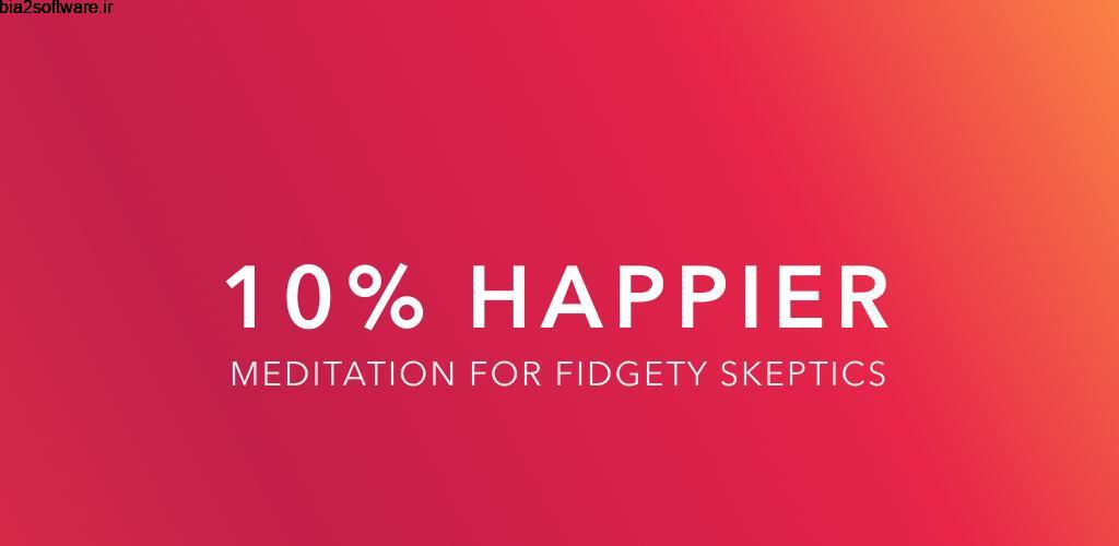 A 10% Happier Meditation for Fidgety Skeptics Premium 2.4.7 مراقبه و مدیتیشن آسان مخصوص اندروید !
