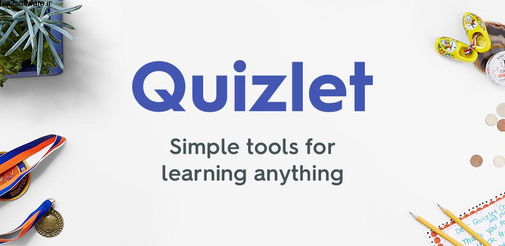 Quizlet: Learn Languages & Vocab with Flashcards Plus 4.34.2 یادگیری زبان به وسیله فلش کارت مخصوص اندروید!