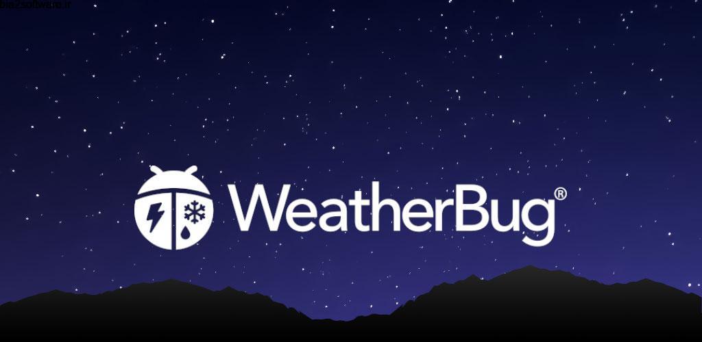 WeatherBug Elite 5.15.2-1 هواشناسی دقیق ودرباگ اندروید!