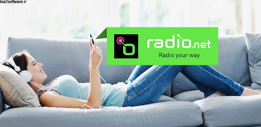 radio net PRIME 5.1.1.4 بهترین رادیو اینترنتی مخصوص اندروید!