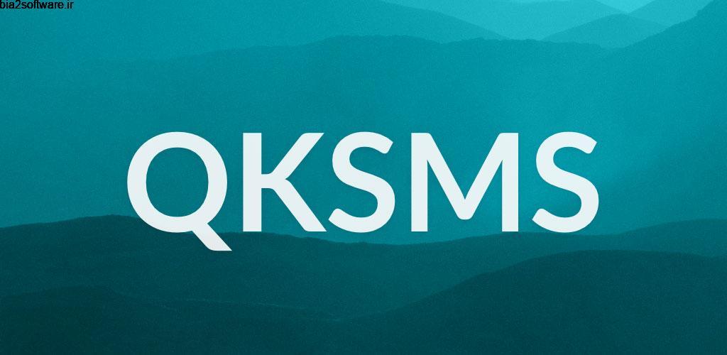 QKSMS Plus 3.8.1 اپلیکیشن مدیریت بخش اس ام اس اندروید