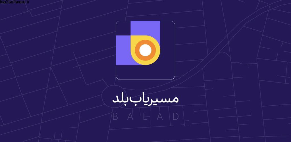 Balad 4.34.1 مسیریاب بلد اندروید