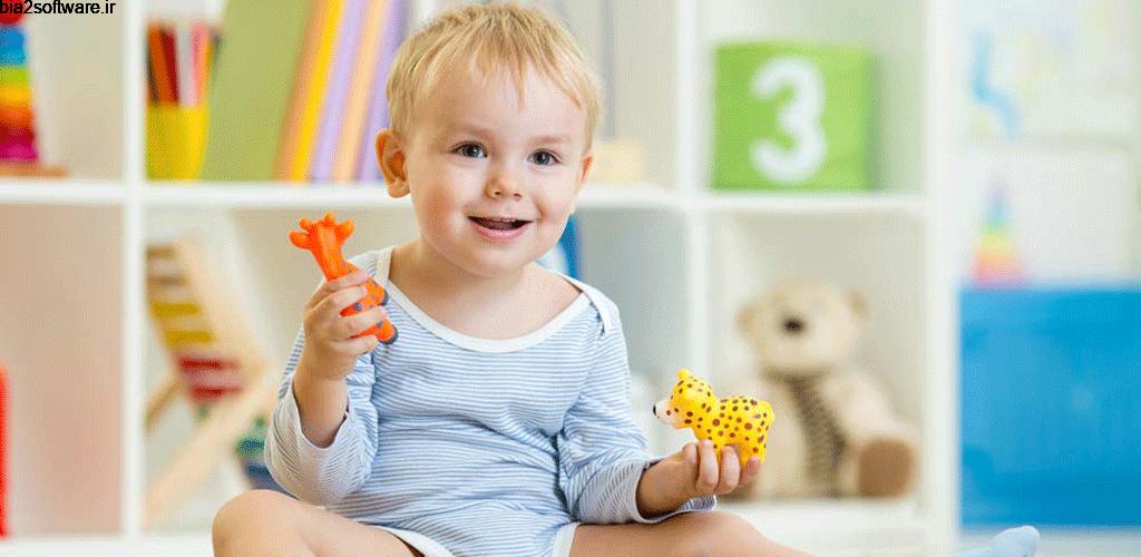 Baby Connect (activity logger) 7.0.1 نظارت بر کودکان اندروید
