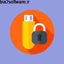 xSecuritas USB Safe Guard 2.1.0.4 حفظ امنیت اطلاعات در حافظههای فلش