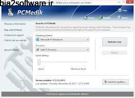 PGWare PCMedik 8.1.20.2020 بهینه سازی و افزایش سرعت سیستم