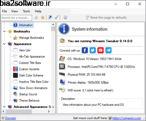 Winaero Tweaker 0.16.0 مجموعه ابزار کاربردی برای ویندوز