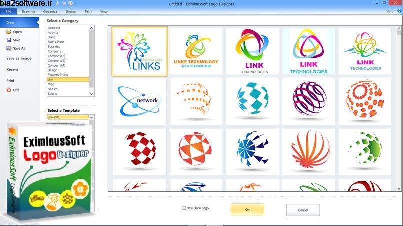 EximiousSoft Logo Designer طراحی لوگو