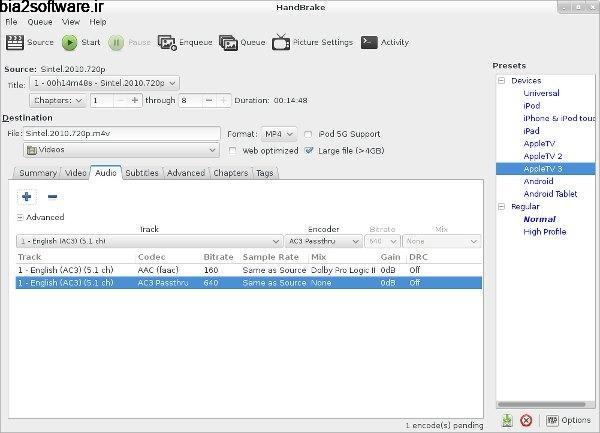 HandBrake 1.3.1 تبدیل حرفه ای فرمت های ویدیویی