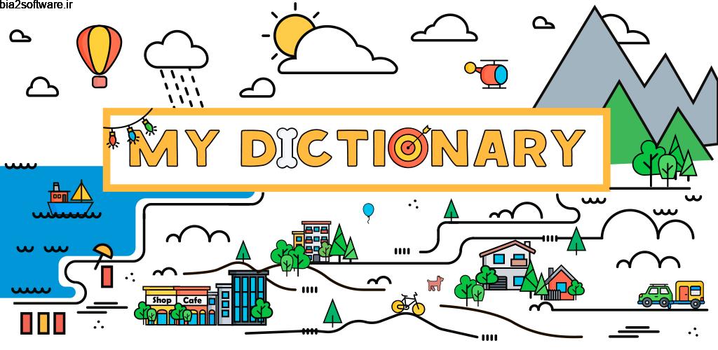 My Dictionary: polyglot 6.0 B-672 یادگیری سریع زبان خارجی اندروید !