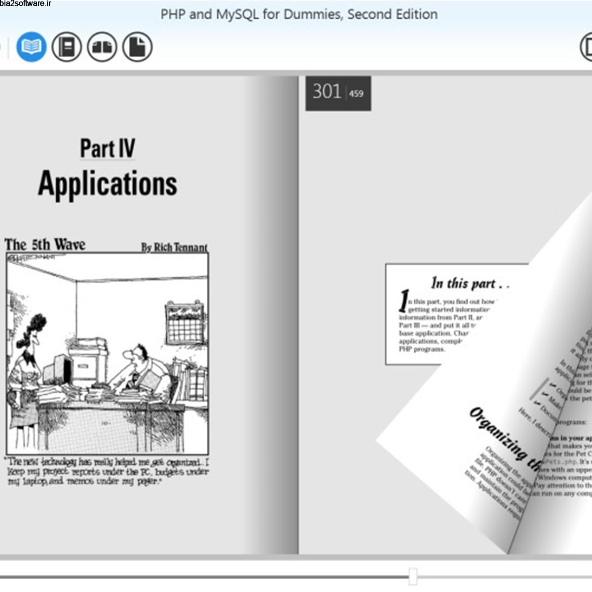 AlfaReader 3.7.2.1 خواندن کتابهای الکترونیکی برای ویندوز