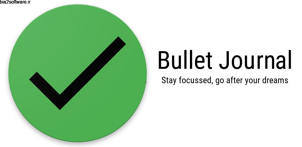 Bullet Journal   Habit tracker   To Do List Premium 0.9.3 مدیریت زمان و کار ها مخصوص اندروید
