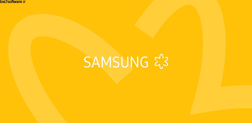 Samsung Gallery 5.4.11.0 گالری سامسونگ برای اندروید