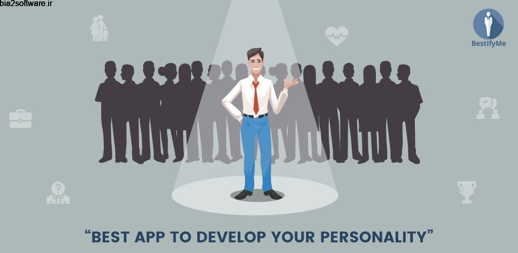 BestifyMe – Personality Development App Premium 4.2.16 افزایش و بهبود شخصیت مخصوص اندروید!