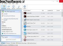 Uninstall Tool 3.5.9 Build 5660 حذف نرم افزارهای سیستم