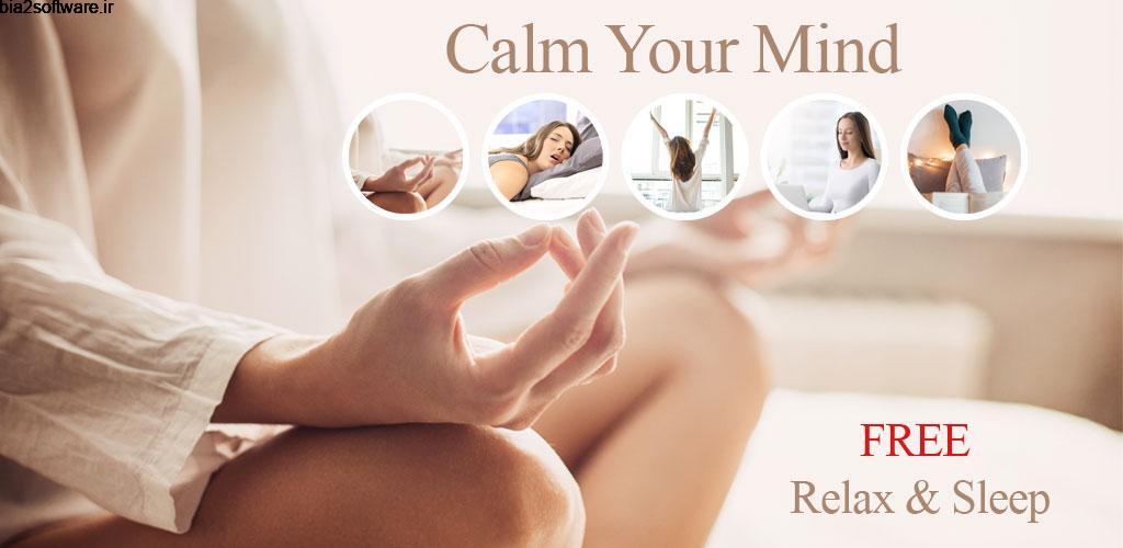 Sleep sounds – Relax, Yoga, Sleep, Meditation PRO 1.0.1 صدا ها آرام بخش با کیفیت اندروید!