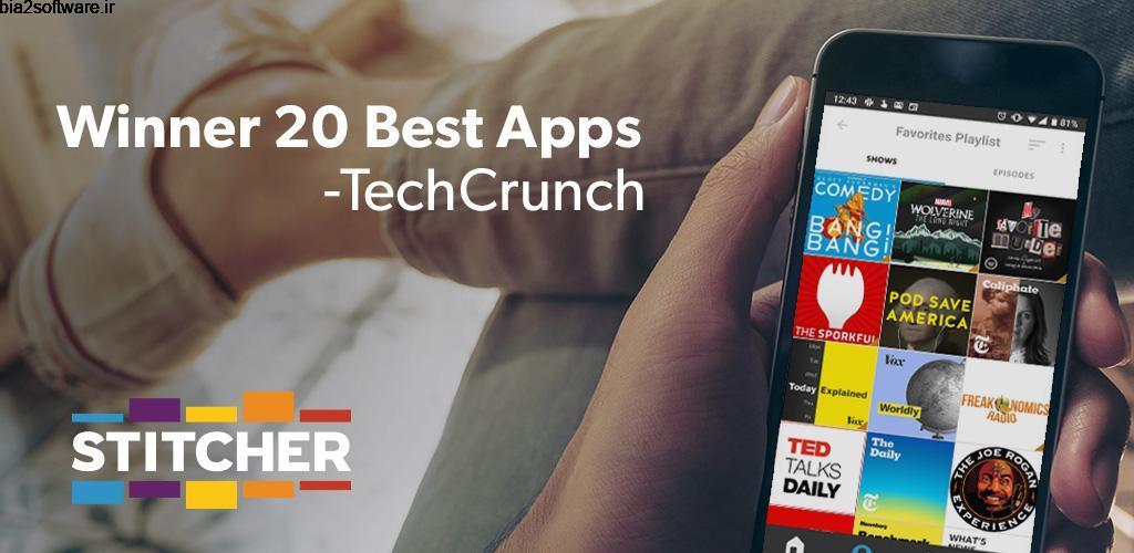 Stitcher – Podcasts & Radio – News, Comedy, & More 4.5.2 پادکست و رادیو آنلاین پر طرفدار اندروید!
