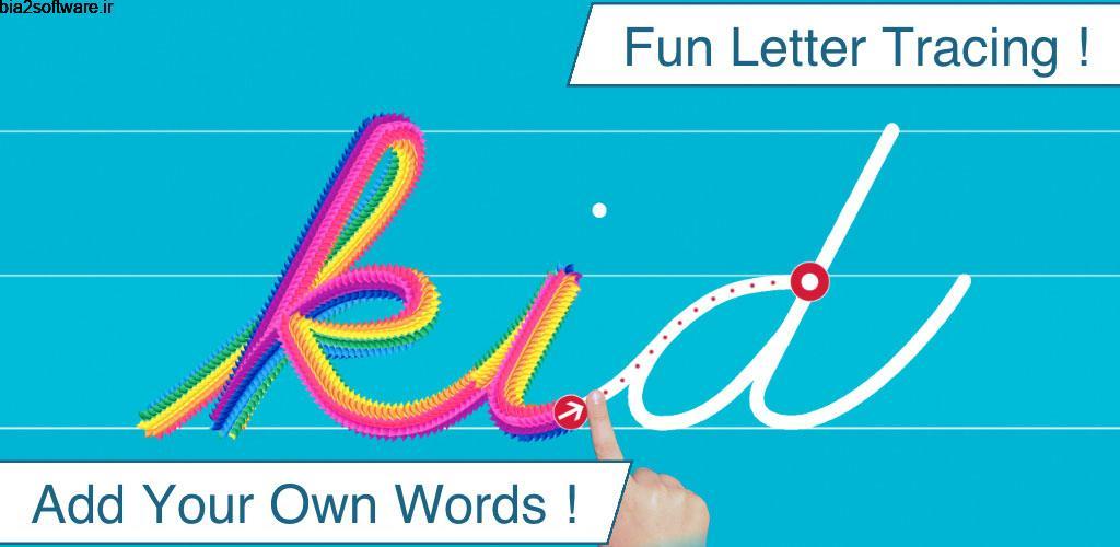 Cursive Writing Wizard Premium 2.7.4 آموزش نوشتن زبان انگلیسی به کودکان در اندروید