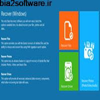 Remo Recover Windows 5.0.0.34 بازیابی اطلاعات