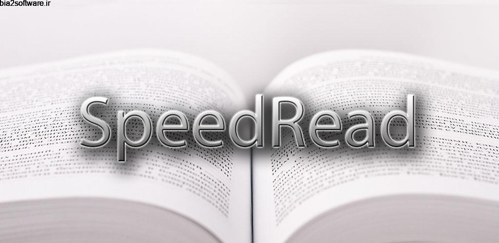 SpeedRead, Spritz Reading Pro 1.128 مطالعه سریع مخصوص اندروید