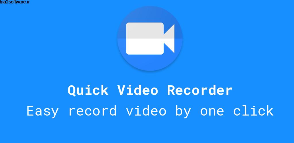 Quick Video Recorder Pro 1.3.2.4 اپلیکیشن ضبط سریع فیلم مخصوص اندروید
