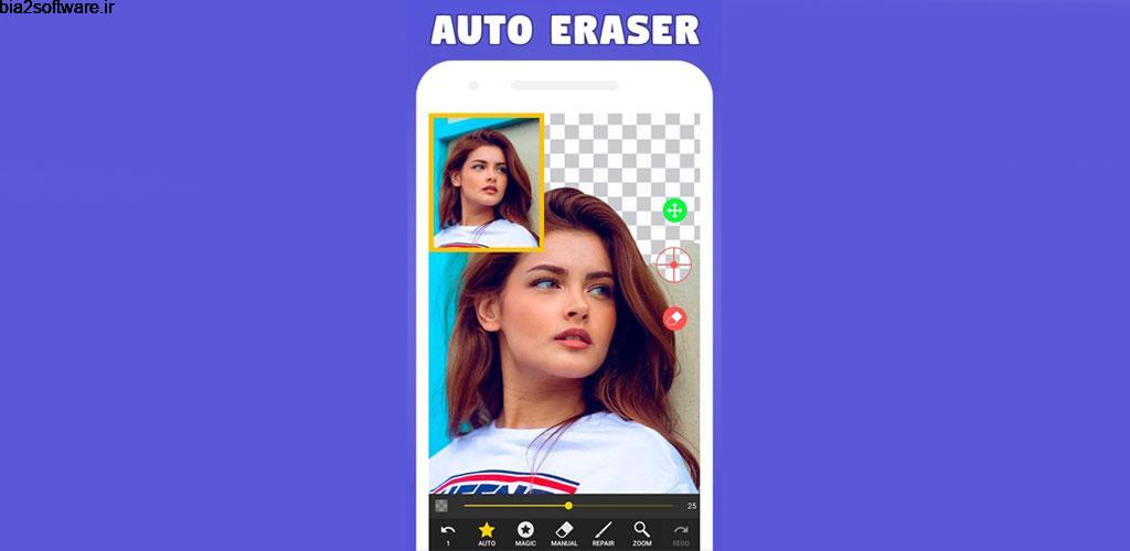 Background Eraser 1.2.7 حذف خودکار پس زمینه تصاویر مخصوص اندروید