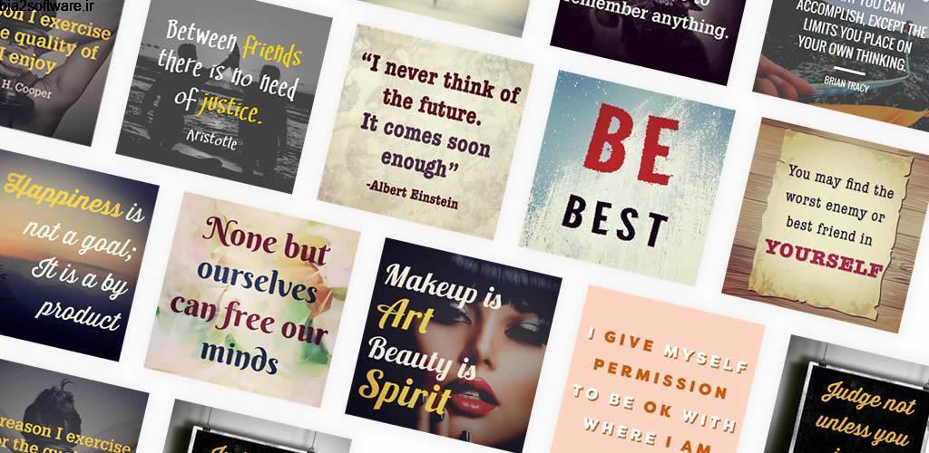Quotes Creator Full 1.6.04 طراحی و ساخت آسان عکس نوشته های زیبا مخصوص اندروید