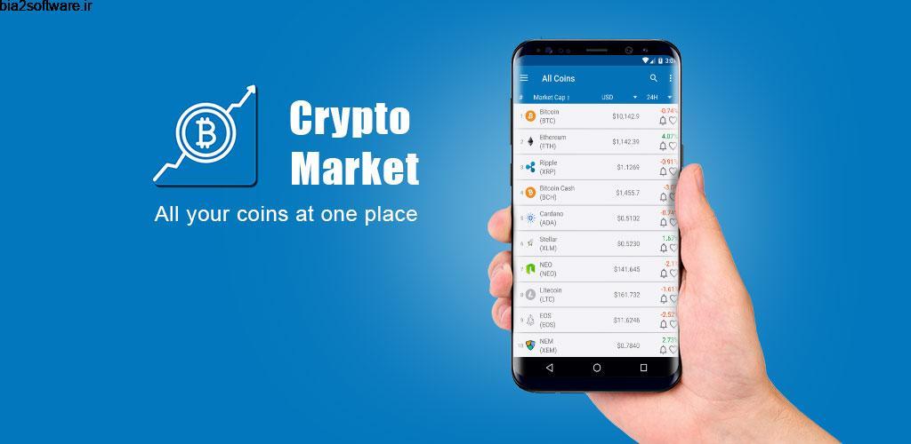 Coin Market: Bitcoin Prices , Ethereum Charts, ICO Full 1.20.4 دریافت آخرین اخبار و قیمت ارز های دیجیتال مخصوص اندروید
