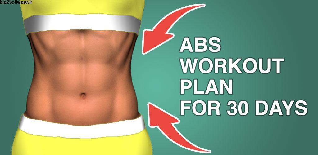 Perfect abs workout – waistline tracker Premium 3.3.2 اپلیکیشن عالی تمرینات شکم بدون نیاز به تجهیزات ورزشی مخصوص اندروید