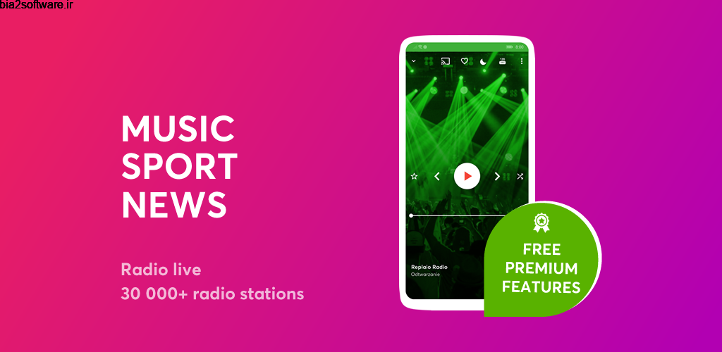 Replaio – Radio, Music & Talk Pro 2.4.9 رادیو آنلاین و پر امکانات اندروید